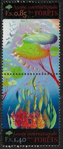 UN, Geneva #545a MNH Pair - Year of Forests