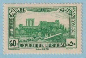 LEBANON C73 AIRMAIL  MINT HINGED OG * NO FAULTS EXTRA FINE!