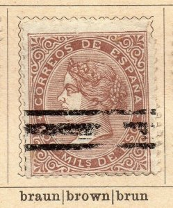 Spain 1868-69 Early Issue Fine Used 100m. NW-16558