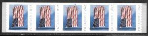USA 5342: Forever Flag, PNS P1111, MSA, VF