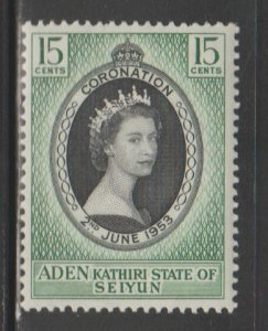 Aden-Kathiri State Of Seiyun #28 Unused