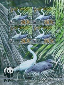 Cook Islands Penrhyn 2008 SG547 80c Egret sheet MNH
