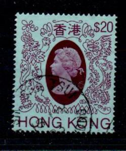 HONG KONG SG429 1982 $20 DEFINITIVE FINE USED