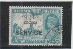 Burma  Scott#  O49  Used  (1947 Overprinted)