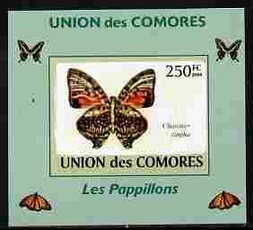 Comoro Islands 2009 Butterflies #2 individual imperf delu...