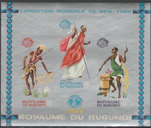 Burundi #94c MNH Imperf CV $4.00 (S5678L)