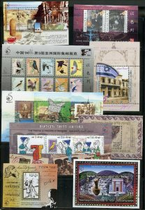 ISRAEL LOT OF 8 LATE DATE SOUVENIR SHEETS MINT NEVER HINGED