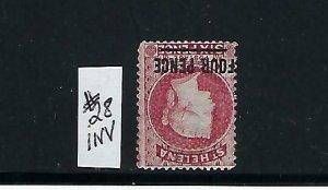 ST. HELENA SCOTT #28 1882 4P ON 6P PERF 14X 12.5 WMK 1 (INVERTED)   - MINT LH