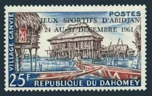 Dahomey 152 two stamps,MNH,Michel 190. Village Ganvile.Boats.Abjdjan Games,1961.