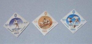Libya - B13-15, MNH Overprint, Short Set. Olympics. SCV - $1.50