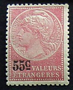 France, Revenue, Valeur Etrangeres, Y&T 15, MNH