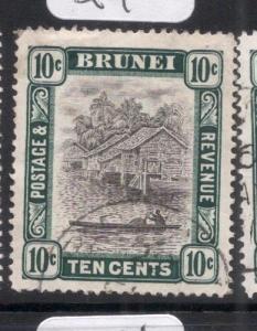 Brunei SG 29 VFU (4dha)