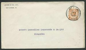 JAMAICA 1919 local cover 1½d War Tax : Savannah La Mar cds.................61034