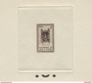 Ivory Coast 182 Artist die sepia proof (3-5 exist). 1960 Mask