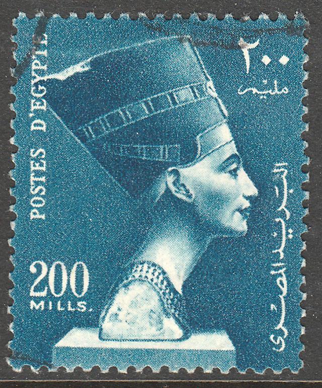 EGYPT 338, QUEEN NEFERTITI, 200MILS. USED. F-VF. (359)