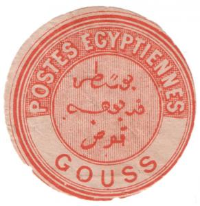 (I.B) Egypt Postal : Inter-Postal Seal (Gouss)