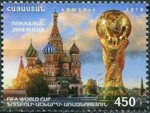 2018   ARMENIA - FIFA WORLD CUP RUSSIA -  UNMOUNTED MINT