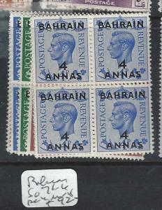 BAHRAIN  (PP2703B)    ON GB KGVI SG 71-6  BL OF MNH