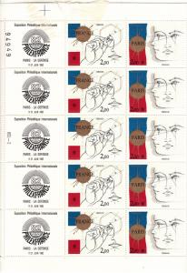 France 1981 MNH Sc #1742a PHILEXFRANCE 82 Full sheet of 10 pairs