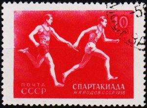 Russia. 1956 10k  S.G.1981 Fine Used