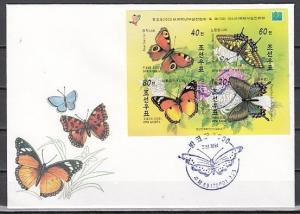 Korean, Scott cat. 4029. Butterflies IMPERF sheet of 4 on a First day cover.