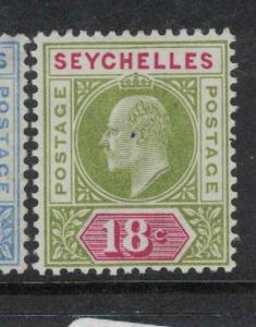 Seychelles SG 51 MNH (7dwg)