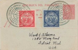 Paraguay 95c Red and 95c Blue Airplane and Arms on 70c Symbol of Liberty Post...