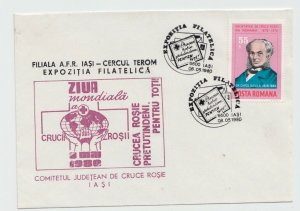 1980 ROMANIA COVER RED CROSS DAY  8 MAY SPECIAL MARKING UNUSED POST IASI
