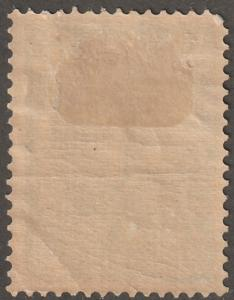 Persian/Iran  Stamp, Scott# 66A, used hinged, OFFIcIEL 6, FAKE, #L-6