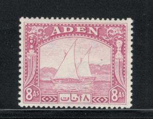 Aden 1937 Dhow 8a Scott # 8 MH