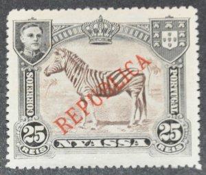 DYNAMITE Stamps: Nyassa Scott #55 – MINT hr