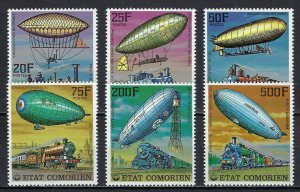 COMORO ISLANDS #247-52 MINT, VF, NH - PRICED AT 1/2 CATALOG!