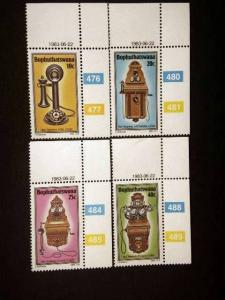 BOPHUTHATSWANA, 1983, Complete set. MNH,History of the Telephone (3rd series).