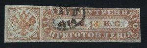 rt6 Russia tobacco revenue strip fragment, 19th century, 13 kopecks orange