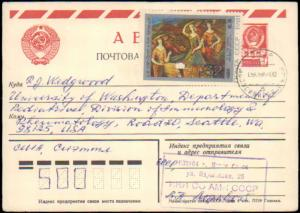 Russia, Government Postal Card, Art