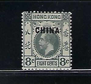 GREAT BRITAIN OFFICES IN CHINA SCOTT #5 1917 8C (GRAY) WMK 3- MINT HINGED