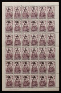 PAPUA NEW GUINEA : 1960 Postal Charges opt 1d on 6½d sheet inc imprint. MNH **.