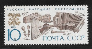Russia Mint Never Hinged [6038]