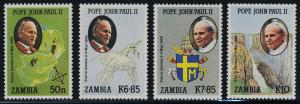 Zambia 470-3 MNH Pope John Paul II, Bird, Map, Crest, Victoria Falls