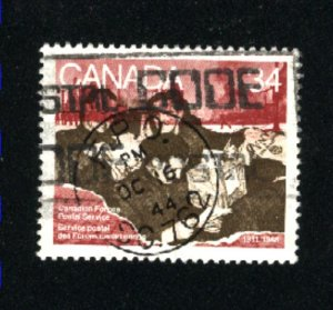 Can #1094   -3  used VF 1986 PD