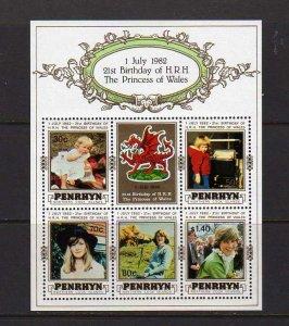 Penrhyn #194A MNH 1982 NH SS Princess Diana of Wales Birthday  Cook Islands