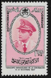 Morocco - Northern Zone - SC# 24 - MNH - SCV $0.65
