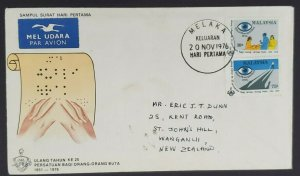 1976 Malacca Malaysia to Whanganui New Zealand Blind Braille Air Mail Ad Cover