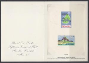 MAURITIUS 1970 LUFTHANSA FLIGHT SHEET UNISSUED MNH