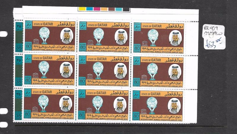 QATAR (PP1902B) 1979 EDUCATION SG 77-8 BL OF 9  MNH
