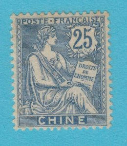 FRANCE OFFICES IN CHINA 38 MINT HINGED OG *TONE SPOTS