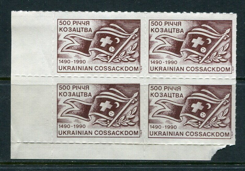 x148 - UKRAINE 1990 Private Label Cinderella 500 yrs of Cossacks May be Canadian