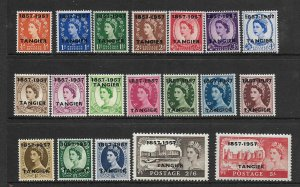 BRITISH OFFICES IN MOROCCO, 592-610, MNH, QUEEN ELIZABETH II,OVPTD