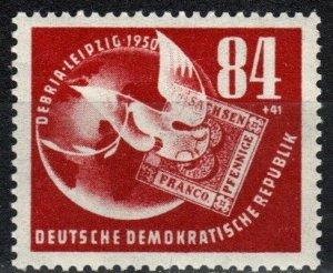 DDR #B21 MNH CV $32.50 (X2310)