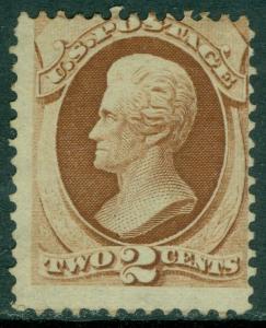 EDW1949SELL : USA 1870 Scott #146 Mint No Gum. Catalog $115.00.